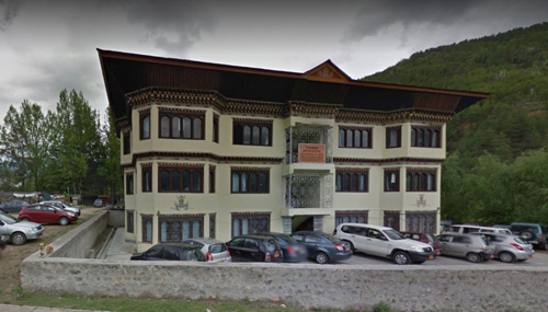 The NSB Office Thimphu