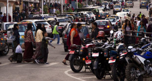 Photo Courtesy: www.ifc.org