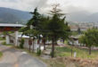 Entrance of the Thimphu District Court