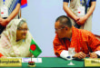 The two PM's interact during the last SAARC Summit