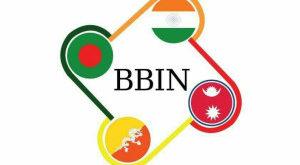 logo_bbin-300x212