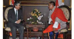 Lyonchhen meets the Japanese Ambassador