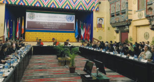 PM in the 13th Round Table Meeting with Bhutan's developmental partners in March this year