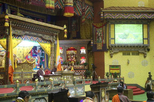 This will not be the last session of the National Assembly of Bhutan
