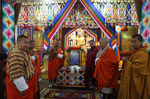 The Prime Minister, Speaker, Cabinet Minister and the RMA Governor launch the PSL at Semtokha Dzong