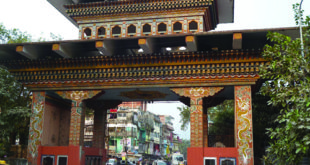 bhutan-gate