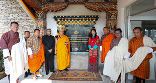 Her Majesty The Gyaltsuen graced the inauguration ceremony of the National Veterinary Hospital in Motithang, Thimphu on 5th February.