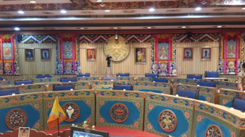 The National Council awaits its new members